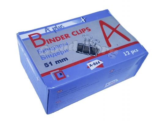 Биндер 51 мм,упаковка 12 штук