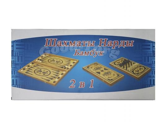 Набор игровой бамбук шахматы, нарды  50х50 см.