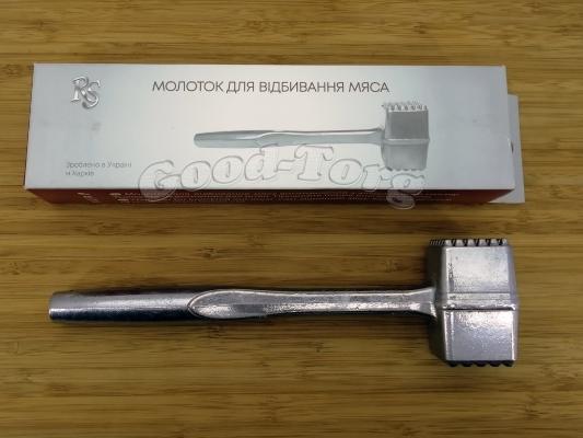 Молоток железный в упаковке большой 23 см.