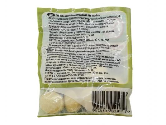 Эвкалипт - засоб для ароматизации КАРТАС