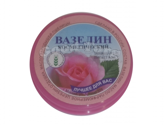 Вазелин косметический - Роза