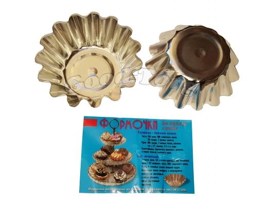 Форма для кекса размер 2-й широкий 1 уп=10 шт.Сталь пищевой d 8см h 2.7см