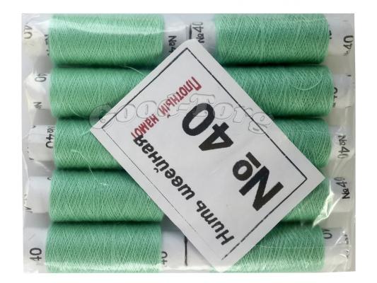 Нить швейная, № 40, 10 шт/уп, бирюзовый арт. 23