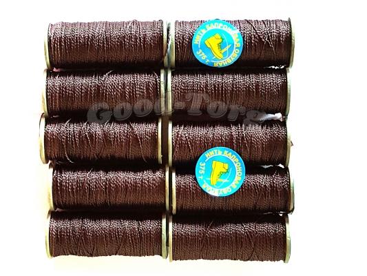 Нить обувная №375 коричневый (10 шт.) ( продажа упаковкой )