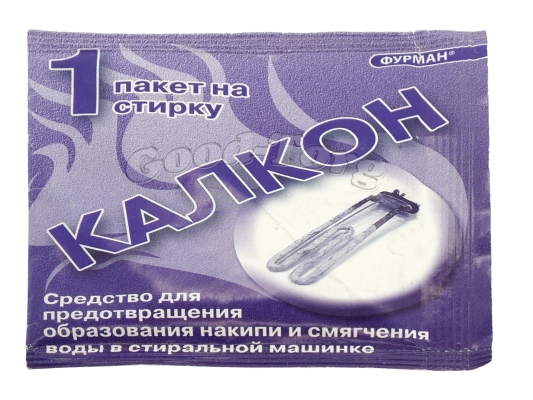 Калкон - Средство для смягчения воды , 20 гр. Фурман