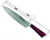 Нож CUTLERY широкий N 4 арт. 1323