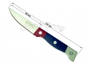 Нож  трехцветная ручка №3, 190 мм.