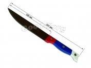 Нож  трехцветная ручка №5, 225 мм.