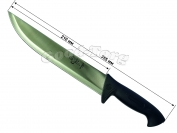 Нож Бык №9, 355 мм.