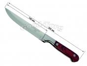 Нож Сармат №6, 265 мм.