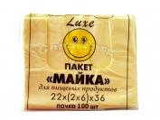 Пакет майка, Luxe, 220×360, для пищевых продуктов, 100 шт.
