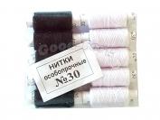 Нить №30 х/б, Никополь ( 5 черных + 5 белых)