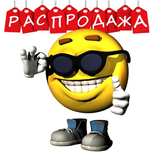 Good-Torg распродажа товары на сайте оптом в Украине