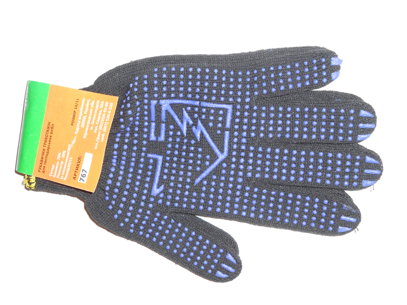 Good-Torg перчатки оптом на Украине
